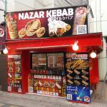 本川越駅前店 いよいよ明後日オープン!