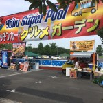 7月22日から東武スーパープール「キッチンカー・グルメ・ガーデン」出店!